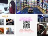 未来新的中国首富无人便利店无人超市国内有多少人开了