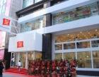 北京小饰品店加盟,名潮优品精品实力出众