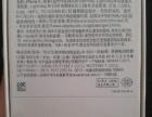 金色苹果8转让,国行正品,三网全4G,实体店购入!