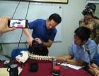 1月17日深圳举办一枪正脊及和派拉筋正骨手法临床实操培训班