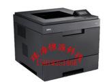 供应DELL 5330黑白激光打印机 原装二手戴尔打印机批发