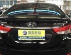 现代伊兰特 朗动2013款 1.6 自动 GLX 领先型 金华淘