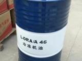 内蒙古昆仑冷冻油46号170公斤送货上门1998京伟晟达
