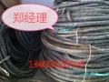 龙江库存积压电缆回收 齐齐哈尔龙江-电缆回收价格