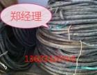 乐亭高压电缆回收 唐山乐亭电线回收厂家