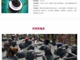 广州天玺 深海磁石面膜加工 化妆品厂家