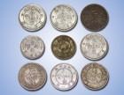 河池古钱币交易市场