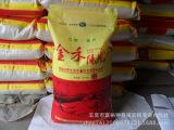 供应东北大米加盟代理厂家招商五常稻花香有机大米25kg