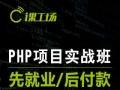 郑州课工场大数据课程 5个月挑战月薪7000+