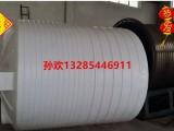 三元10吨甲醇储罐10T加厚储罐10立方加厚设备水箱