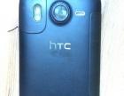 九成新经典智能机HTC转让