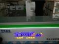 新款电信营业厅受理台移动联通4G手机柜台缴费业务前台烤漆收银