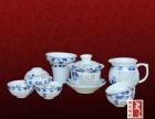青花玲珑陶瓷茶具 茶具套装定制 陶瓷茶具印字和照片