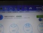 (九新)联想z465笔记本电脑650元