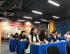 香港亚洲商学院EMBA怎么报名