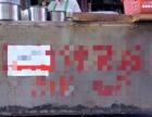 桂林米粉小吃摊车、摊位、设备(包括冰箱)及米粉工艺