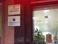 江门高新区营业执照免费办理,找江门税企通