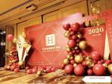 杭州滨江生日派对策划