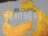 专业生产  韩国绳   线  绳子   中国结线材   中国结绳