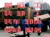 鄭州專業搬家公司 號碼,鄭州搬設備茶臺根雕機器師傅