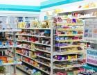 友利玛特-韩国商品便利店 零加盟费