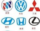 【滴客中国】预约出租车加盟 汽车租赁/买卖