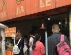 和谐世纪书香门第临街餐饮铺46平70万房东急售,