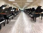 上海艺尊乐器精品中高端二手钢琴专卖,立式钢琴,三角钢琴