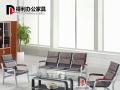 办公桌椅茶几整套
