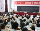 宁夏大学,吉林大学成人继续教育春季招生接近尾声