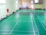 羽毛球场地地胶施工 塑胶地板安装 运动地板铺设