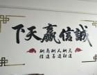 欢迎访问 鹰潭万家乐空气能网站鹰潭各点服务维修咨询电话