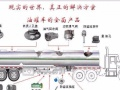 3吨5吨8吨东风油罐车厂家降价了,另接车辆改装业务