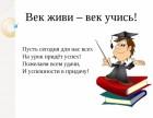 郑州娜塔莎教育专业俄语培训