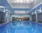 帕克游泳健身中心