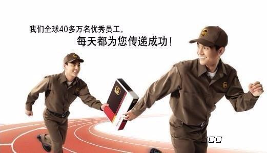 专业UPS国际快递UPS取件电话UPS快递门到门服务
