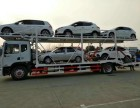 厂家新规一拖五车辆运输车轿运车现货出售包上户