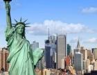 2018年赴美国攻读硕士学位项目(可免语言成绩)