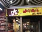 街口中心广百 带租约餐饮店 生意火爆