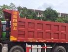 一汽解放自卸工程货车350马力 6X4牵引车转让出售