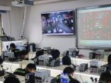 专业的手机维修培训学校 苏州华宇万维 高质量教学