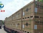 光伏组件批发销售 太阳能发电安装