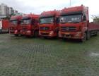 广州平板货车运输车队