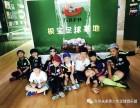 未来启程 未来青少年足球俱乐部重装出发