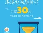 闲蛋旅行-香港较高性价比酒店-如心海景酒店-荃湾
