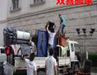 郑州专业搬家公司,郑州高新区搬家公司联系方式