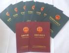 沧州9000认证质量认证C认证CE认证河北鸿坤知识产权