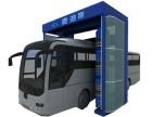 麦迪斯公交车巴士全自动洗车机 结构创新 技术升级 经久耐用