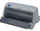 EPSON打印机租赁