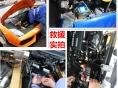 玉溪峨山奔驰GL450原装瓦尔塔电瓶代理商